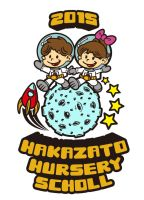 T shirts design for nursery school 1 by WhiTeFox-jp