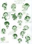 Buttercup Sketches by Porcubird