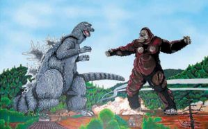 King Kong vs. Godzilla by ShevGojira