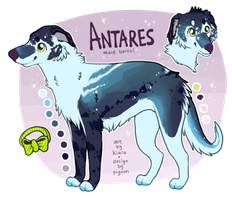 Antares by starry-fruit