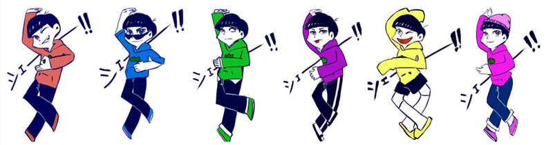 Matsuno Brothers PSG Version by thepuccafan