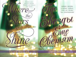 Where the stars still shine by Trish Doller by six-fears