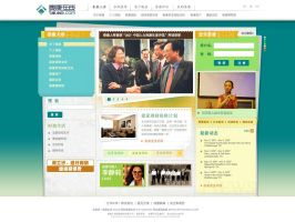 Tai Kang Online Corpsite by hkgood