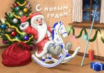 Little Ded Moroz by denisogloblin
