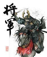 Samurai on Horse by MyCKs