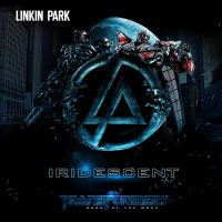 LINKIN PARK ALBUM ART 2 by jaylathe1