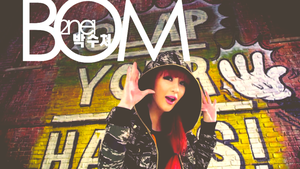 2NE1 Clap Your Hands Park Bom by ntwogu