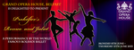 Theatre Web Banner by BMarshallARTS