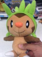 So this Chespin Plush i found by Kevfin