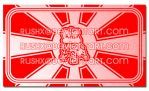 Lion Dance Business Card by rushx