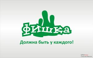 """Fishka"" Logo by Letyi"
