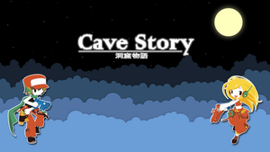 Cave Story Wallpaper by AMKitsune