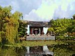 Vancouver Dr. Sun Yat-Sen Park 2001 2 by cynvision