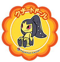 Mawile doll tag by vaporotem