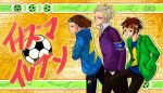 Ina11 - Inazuma Break V3 by GKA