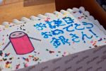 Gin's Cake Happy Birthday 2011 by terentianTerminary