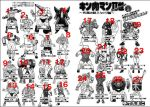 translated kinnikuman 2sei New by Sukapon-ta