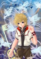 Time For ROXAS by Lanzetter