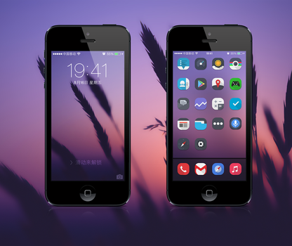 iPhone5 by Sinemp