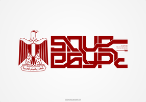 Save Egypt by fachmy
