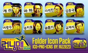 Running Man Folder Icon Pack by Rizzie23