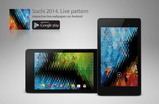 Sochi 2014. Live pattern. Android Live Wallpaper by sergin3d2d