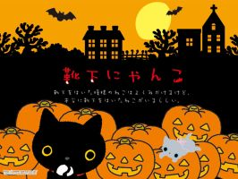 Wallpaper Halloween by Dianeyeditions