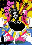 Gothic Lolita by suikei-zp