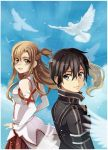 Sword Art Online by Radittz
