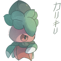 Karikiri | Fomantis