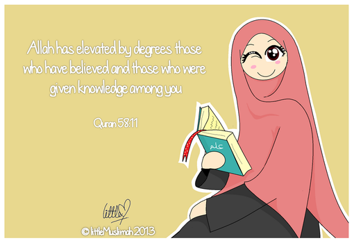 Knowledge and Education by littleMuslimah