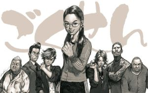 Gokusen by cuson
