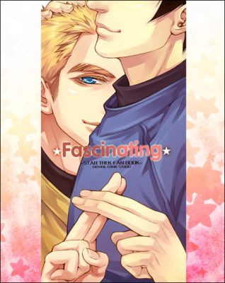 ST-fanbook sample2 by Athew