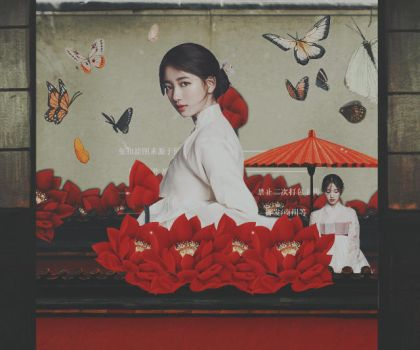 [SUZY] #11 by ngocanhh