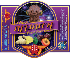 Ackbar's Ginger-Plum Extract - Beer Label by HazardThree