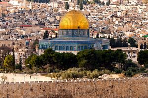Dome of the Rock by sigul13