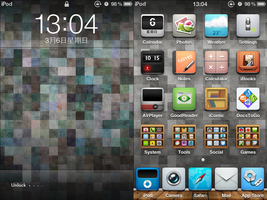 Nanami ios sound package by minamike2007