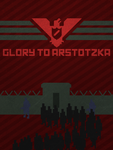 Glory to Arstotzka by TikTakz96