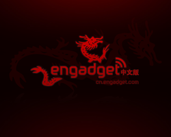 Engadget CN by iLEMONed