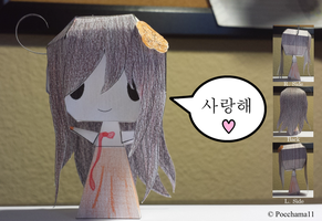 Paper Craft : Fem!Korea by pocchama11