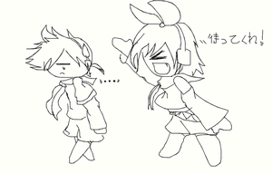Request:Rin and Len by TearOfARose