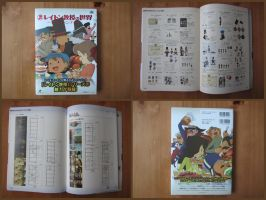 Second Official Fanbook of Layton by BenjaminHunter