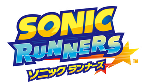 Sonic Runners Logo by guirj37