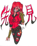 POSTER DESIGN: Kanji- Foresight (Soothsayer) by InvaderIka