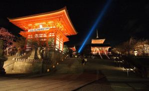 Kyoto Temple at night by nikonforever