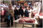 Meat Market by Kevrekidis