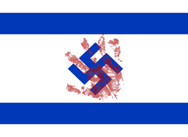 The actual Israel flag by ThatdirtyCommie