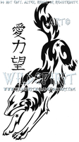 Starry Wolf And Kanji Tattoo by WildSpiritWolf