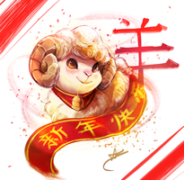 Chinese New Year 2015 by DragginCat
