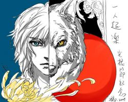 wolfs rain kiba draft by aldurvankar